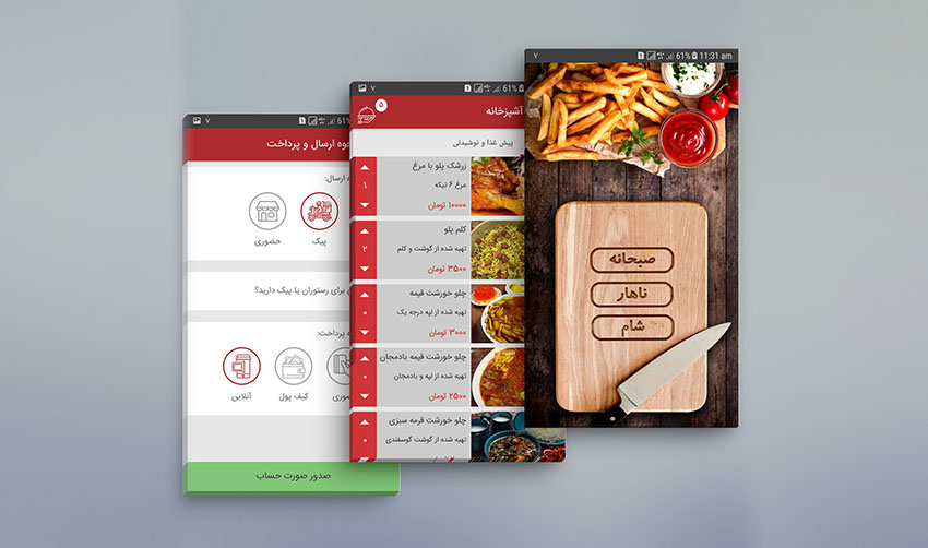 kitchen_app